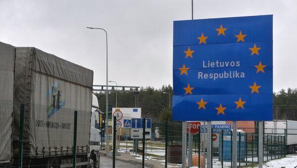 Грузовик в очереди на пересечении белорусско-литовской границы в пункте пропуска Бенякони. Архивное фото
