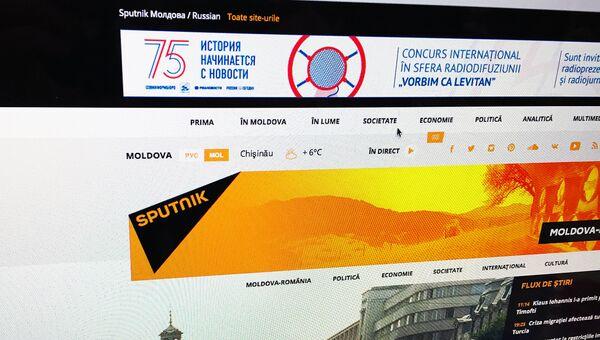 Сайт новостного мультимедийного агентства Sputnik на румынском языке