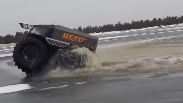 Российский вездеход-амфибия Шерп