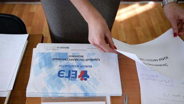Конверты с заданиями для пробного Единого государственного экзамена. Архивное фото