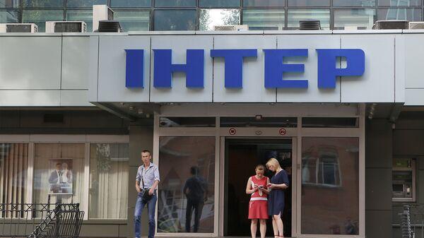 Здание телеканала Интер в Киеве, Украина. Архивное фото