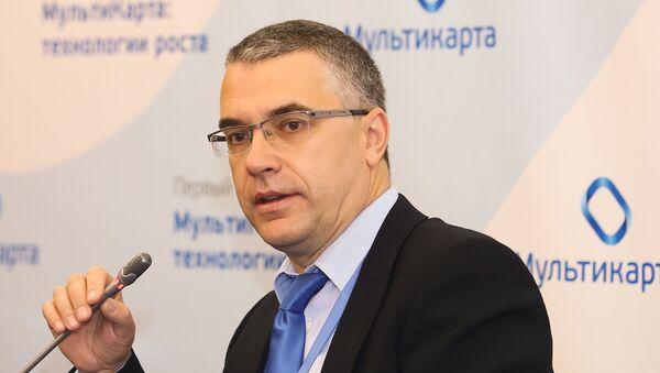 Генеральный директор процессинговой компании МультиКарта (дочерняя компания банка ВТБ) Кирилл Свириденко