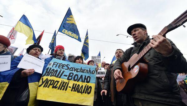 Митинг в поддержку украинской военнослужащей Надежды Савченко в Киеве, Украина. 9 марта 2016