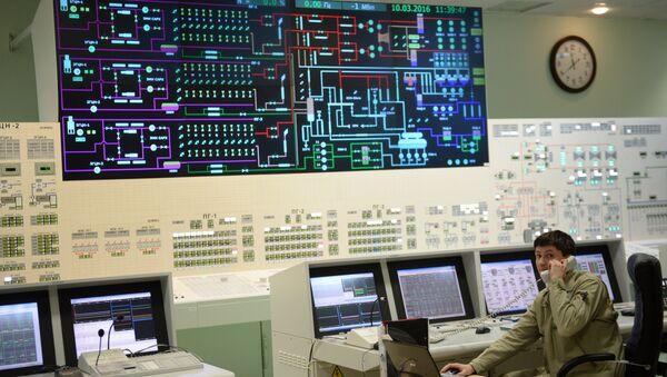 Главный щит управления 4-м энергоблоком с реактором БН-800 Белоярской атомной электростанции (БАЭС) в городе Заречный Свердловской области. Архивное фото