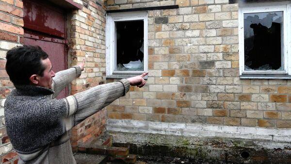 Последствия обстрела поселка Зайцево под Горловкой. Архивное фото