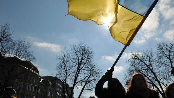 Флаг Украины . Архивное фото