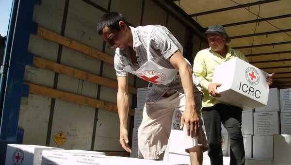 Раздача МККК гуманитарной помощи. Архивное фото