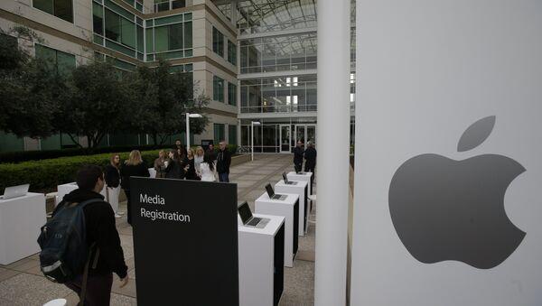 Штаб-квартира компании Apple в Купертино, архивное фото