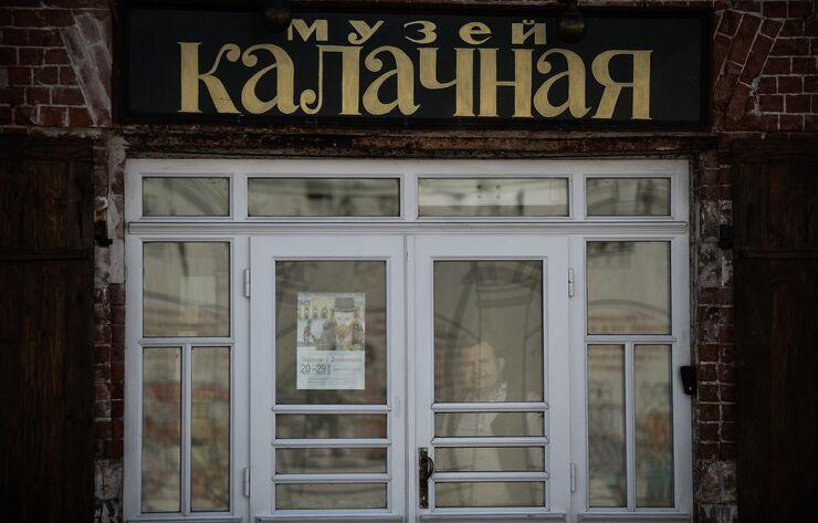 Коломенский центр развития познавательного туризма Город-музей