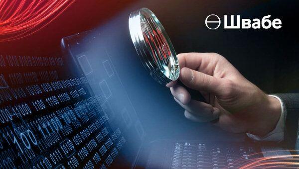 IT-специалисты Швабе создали ПО для ведения документооборота