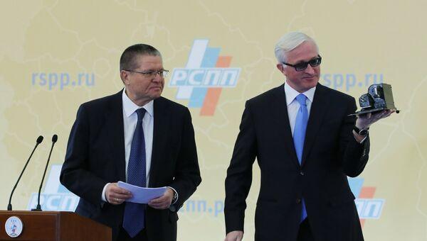 Президент Российского союза промышленников и предпринимателей (РСПП) Александр Шохин