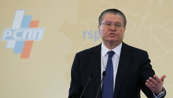 Министр экономического развития России Алексей Улюкаев. Архивное фото