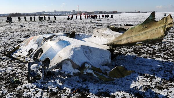 На месте крушения пассажирского самолета Boeing-737-800, Архивное фото
