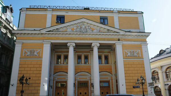 Здание Торгово-промышленной палаты РФ