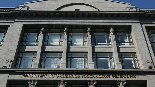 Здание министерства финансов России на улице Ильинке в Москве, архивное фото