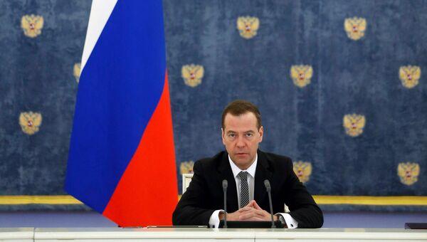 Председатель правительства РФ Дмитрий Медведев проводит заседание кабинета министров РФ в резиденции Горки. 31 марта 2016