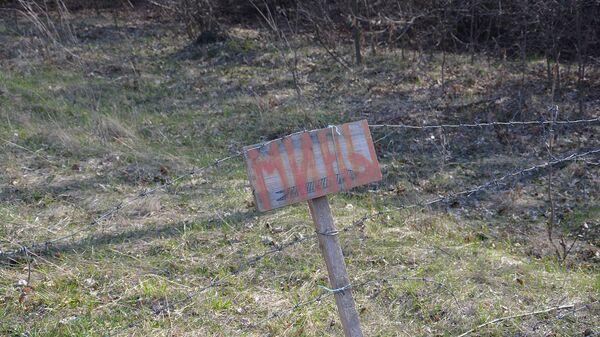 Нейтральная зона между ЛНР и Украиной близ населенного пункта Золотое