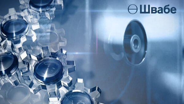 Инженеры предприятия холдинга Швабе разработали устройство, которое позволяет в два раза сократить время ремонта оборудования