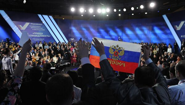 Президент РФ В.Путин участвует в работе III Медиафорума ОНФ Правда и справедливость