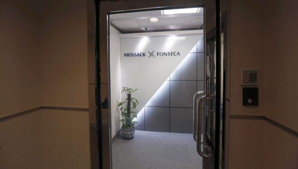 Офис компании Mossack Fonseca. Архивное фото