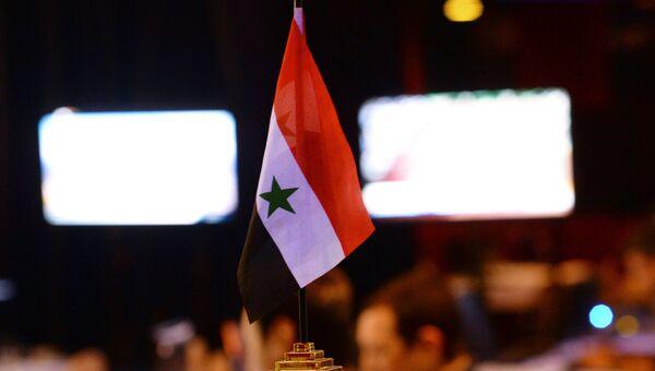 Флаг. Архивное фото