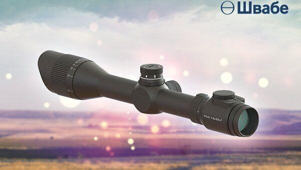 Новый оптический прицел премиум-класса от Швабе