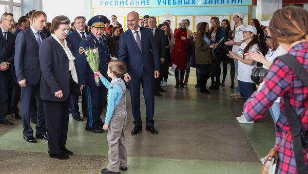 Встреча Валентины Терешковой и Алексея Леонова со школьниками и студентами в Благовещенске