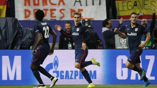 Футболисты Атлетико Мадрид