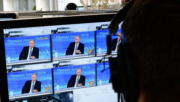 В одной из московских редакций журналисты смотрят трансляцию ежегодной специальной программы Прямая линия с Владимиром Путиным