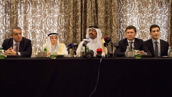 Встреча представителей нефтедобывающих стран в Дохе, 17 апреля 2016 года