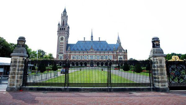 Постоянная палата третейского суда в Гааге