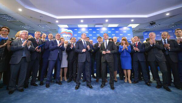 Президент России Владимир Путин и председатель правительства РФ Дмитрий Медведев (слева направо в центре) во время встречи в Москве с участниками предварительного голосования партии Единая Россия