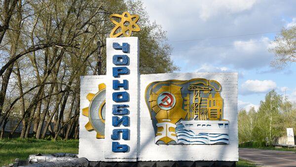 Киев взял кредит кредиты онлайн заявки в актобе