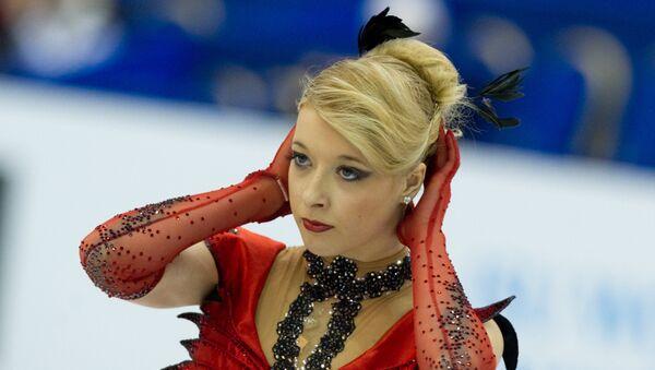 Российская фигуристка Екатерина Боброва. Архивное фото