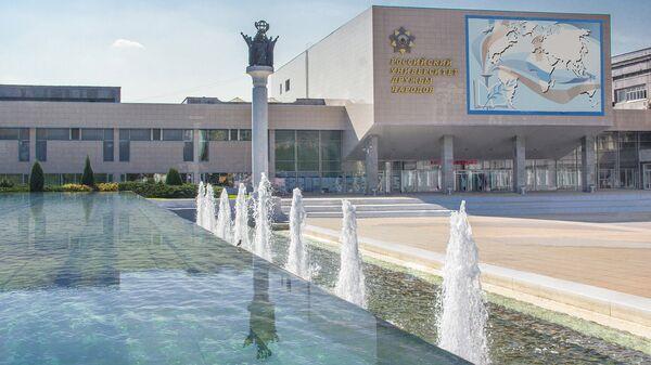Здание РУДН. Архивное фото