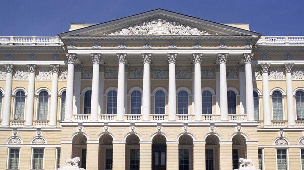 Фасад здания Русского музея