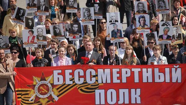 """Акция памяти """"Бессмертный полк"""" пройдет 9 мая в Вильнюсе и ..."""
