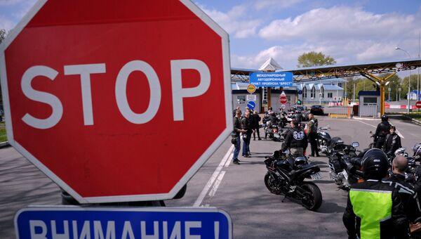Мотопробег из Москвы в Берлин в честь Дня Победы