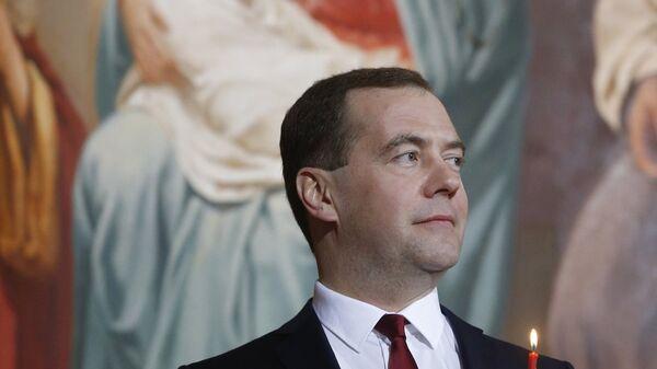 Председатель правительства РФ Дмитрий Медведев на пасхальном богослужении в храме Христа Спасителя в Москве. Архивное фото
