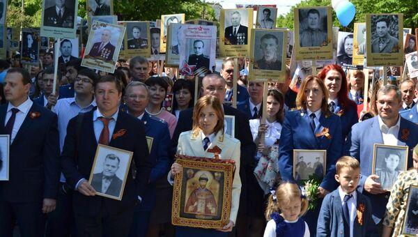 Прокурор Крыма Наталья Поклонская прошла в колонне Бессмертного полка