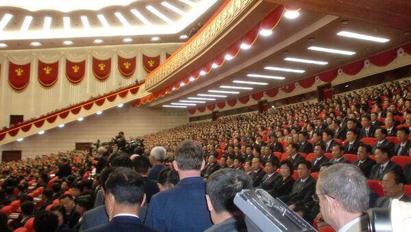 Съезд Трудовой партии Кореи в Пхеньяне