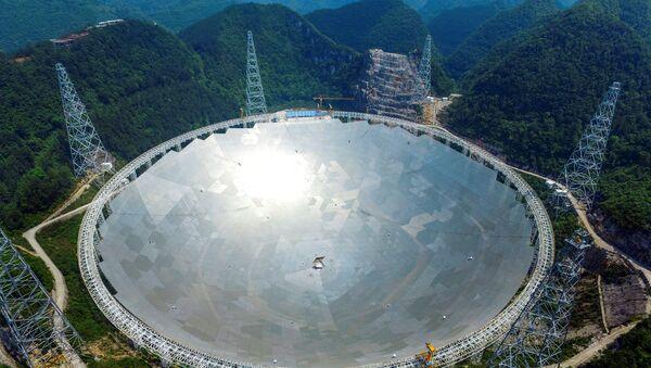 Крупнейший в мире радиотелескоп FAST, Китай. 7 мая 2016
