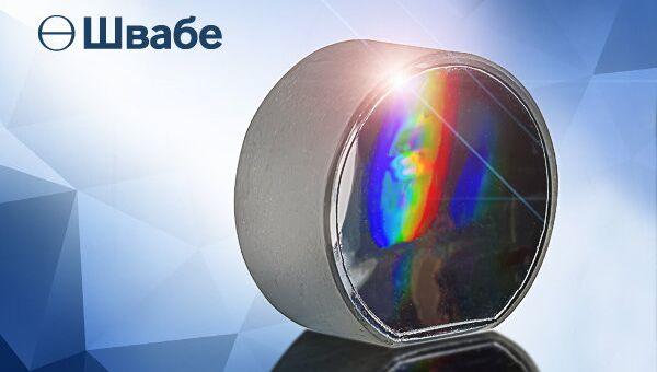 Швабе поставил в Норвегию дифракционные решетки