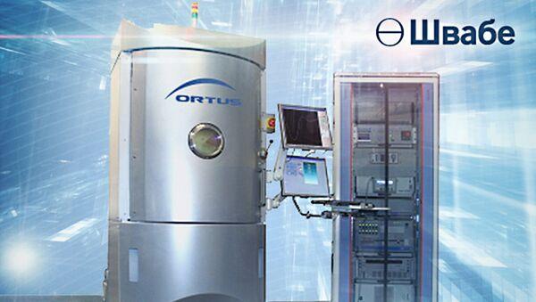 Новая установка повысит качество оптики Швабе