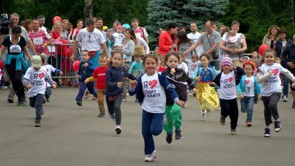 Пробег Спорт во благо пройдет в восьми российских городах