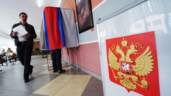 Выборы в Госдуму. Архивное фото