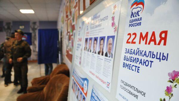 Информационные плакаты на избирательном участке в день предварительного голосования за кандидатов от партии Единая Россия, выдвигаемых на выборы в Государственную Думу РФ. Архивное фото