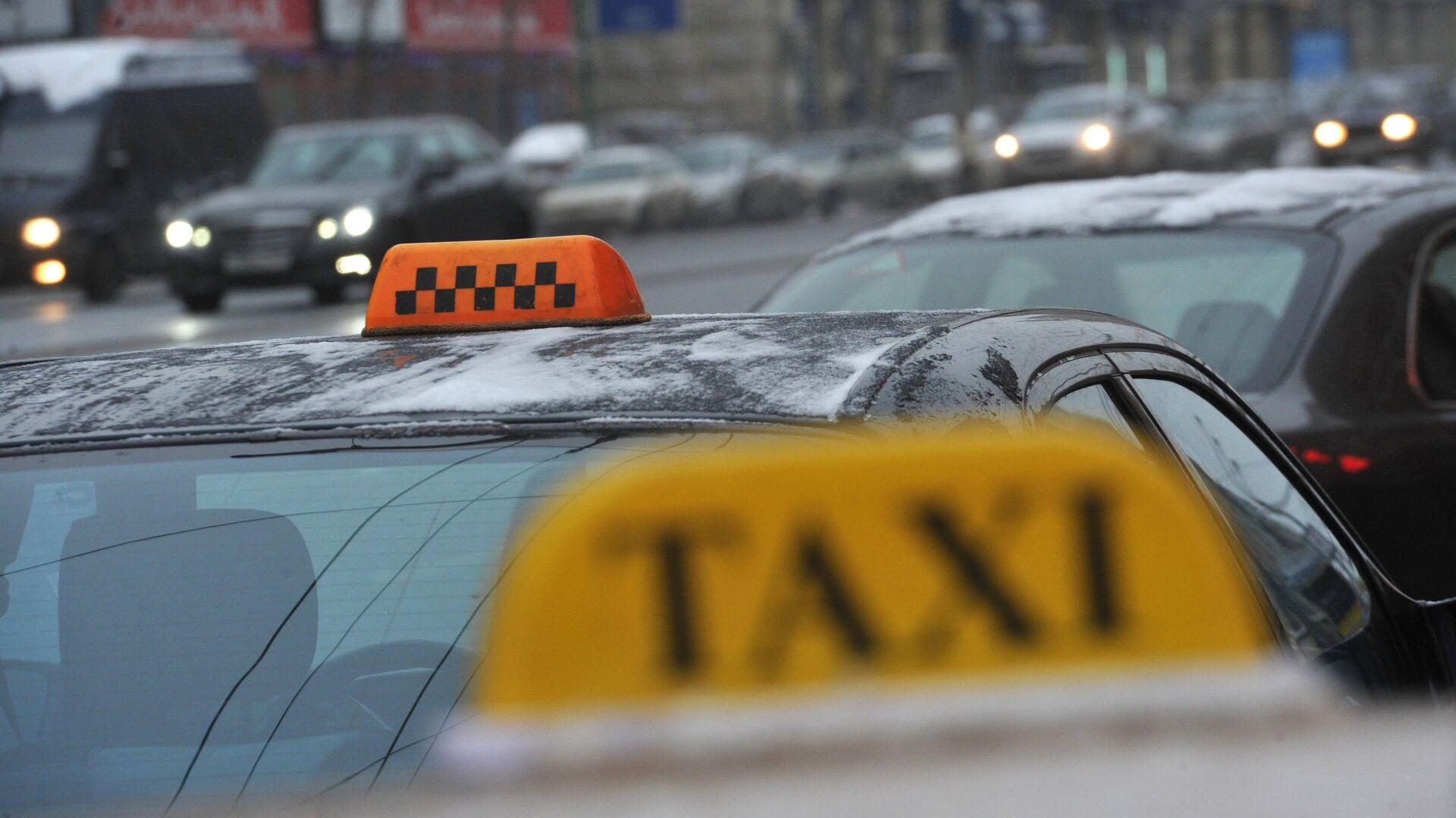 Такси на улице города - РИА Новости, 1920, 19.07.2021