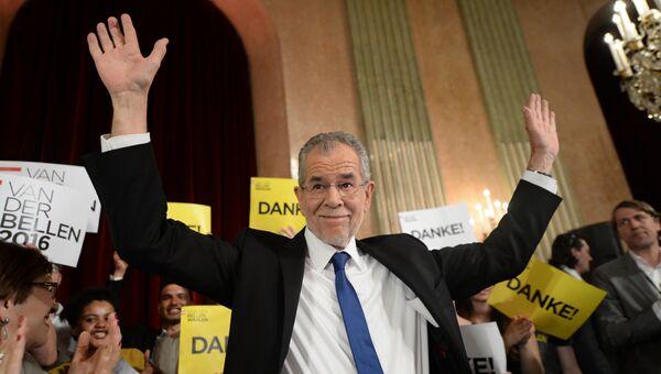 Президентом Австрии избран бывший лидер Зеленых Александр Ван дер Беллен