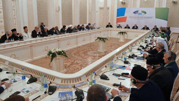 Заседание группы стратегического видения Россия - Исламский мир